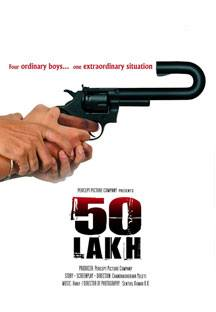 50Lakh
