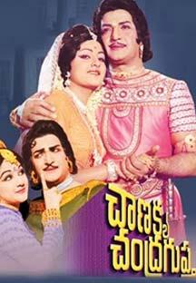 ChanakyaChandraGupta