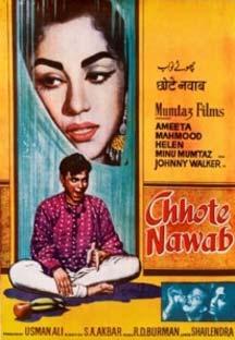 ChhoteNawab