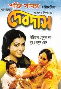 Debdas_Bengali