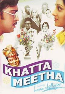 KhattaMeetha