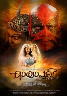 Mayapuri3D