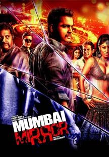MumbaiMirror