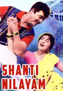 ShanthiNilayam
