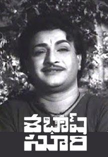 SabashSuri