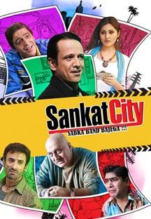 SankatCity