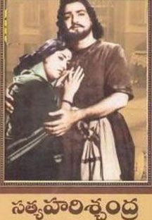 SatyaHariChandra