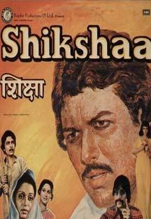 Shikshaa