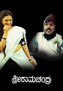 SriRamachandra