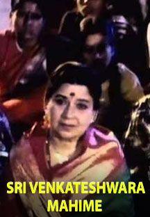 SriVenkateshwaraMahime