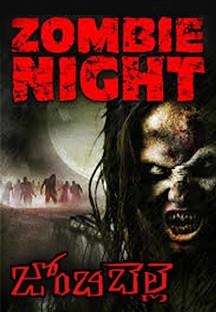 ZombieNight-ZombieBelle