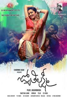 JyothiLakshmi
