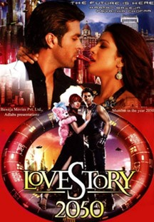 LoveStory2050