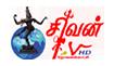 Sivan Temple TV