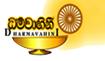 Dharmavahini TV