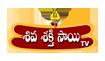 Shiva Shakti Sai TV